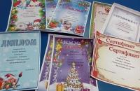 Подведение итогов онлайн-конкурсов в Милюшинском ДК.